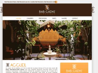 Détails : Riad Marrakech medina