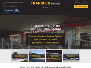 Détails : Transferts service