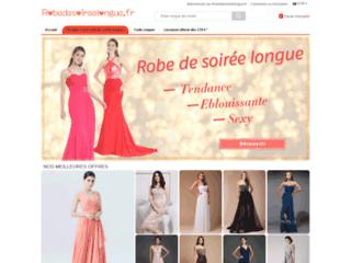 Détails : Tomberez en amour avec les robes de soirée longues chez Robedesoireelongue.fr
