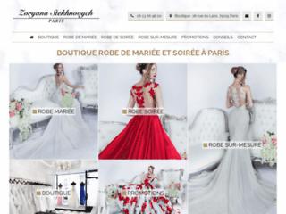 Détails : Magasin de robe de mariée