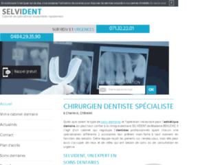 Soins esthétiques - Cabinet dentaire Selvident à Charleroi