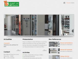 armoires électriques Tunisie