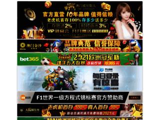 Détails : Organisation des mariages en Tunisie