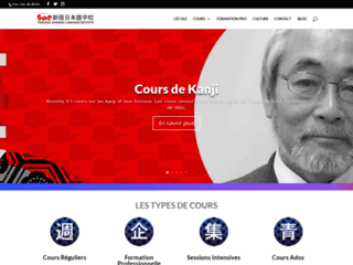 Suivez des cours de japonais à Paris