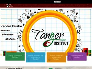 Détails : Tanger institut : cours d'arabe