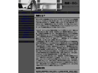 Détails : Tendance du web