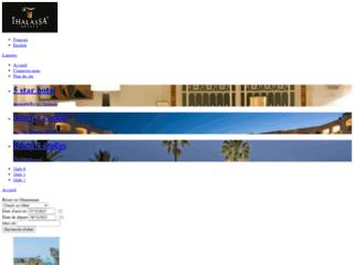 Détails : Hotel bien-être Tunisie