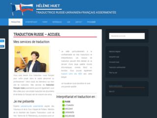 Détails : Hélène Huet traductrice français russe