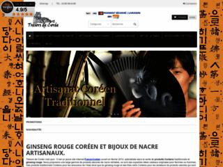 Détails : Boites à bijoux fantaisie et bijoux de nacre naturelle