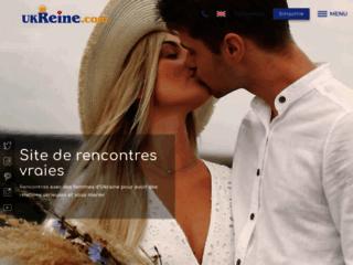 Détails : Agence de rencontres matrimoniales franco ukrainienne