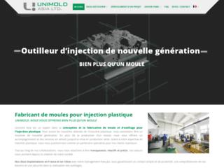 Détails : Meilleur fabricant des outillages pour l'injection plastique