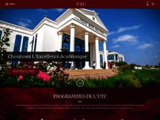 Université privée en Tunisie