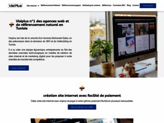 VisiPlus, une agence de référencement naturel de renom en Tunisie