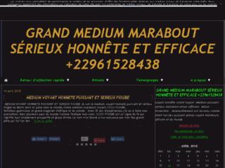 GRAND MEDIUM MARABOUT SÉRIEUX HONNÊTE ET EFFICACE +22961528438
