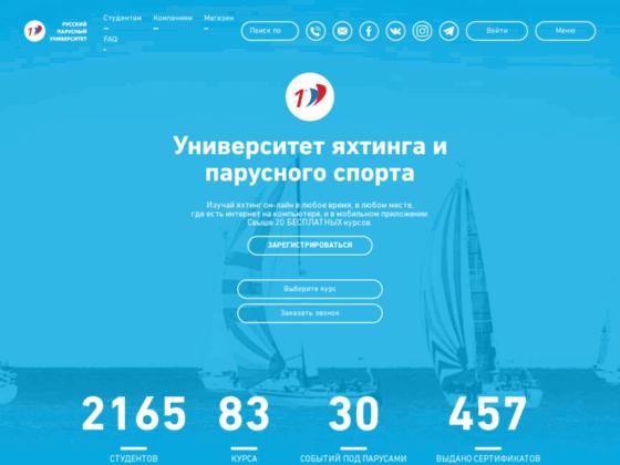 Скриншот сайта 1rpu.ru