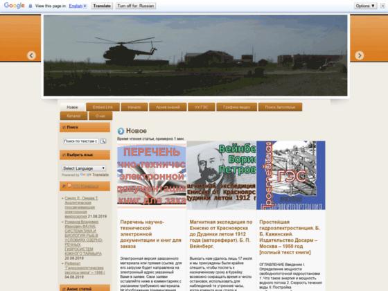 Скриншот сайта 31marta.ru
