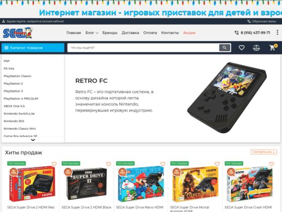 Скриншот сайта 3285.ocloud.shop