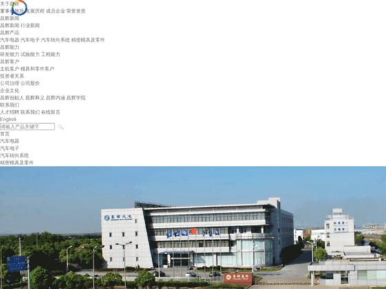 Annuaire des paysagistes en France