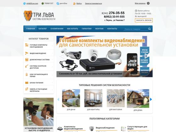 Скриншот сайта 3lva.com