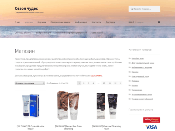 Скриншот сайта 4v4v.ru