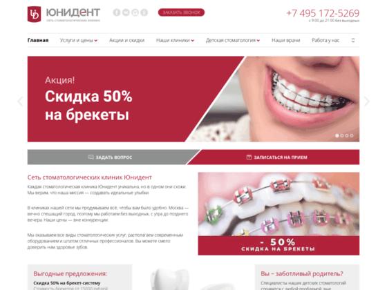Скриншот сайта www.6750000.ru