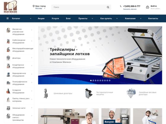 Скриншот сайта www.7874260.ru