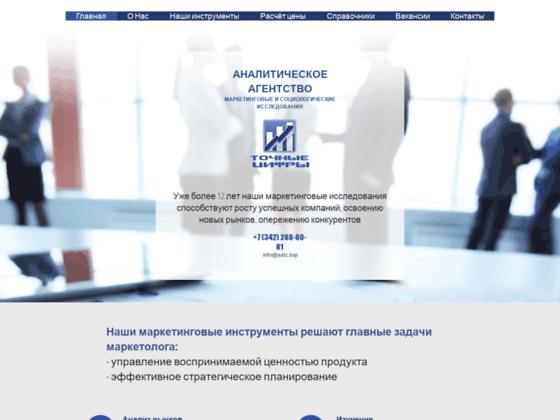 Скриншот сайта www.aatc.top