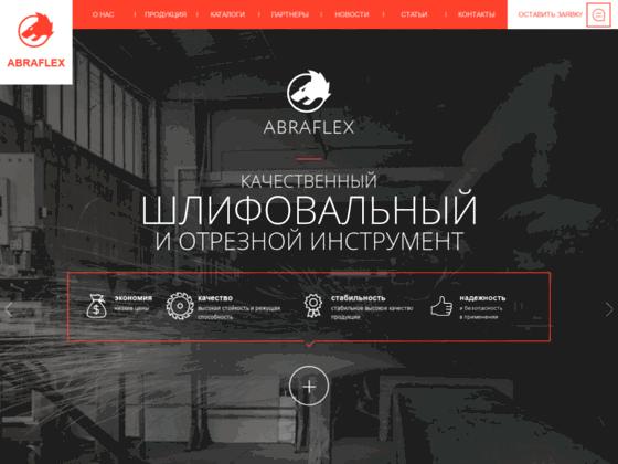 Скриншот сайта abraflex.ru