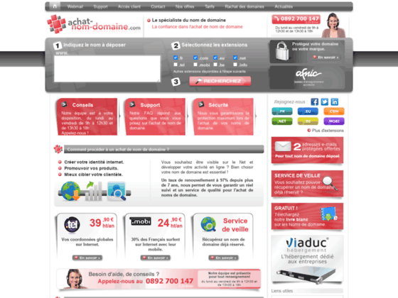 Achat-Nom-Domaine.com - achat et enregistrement de nom de domaine