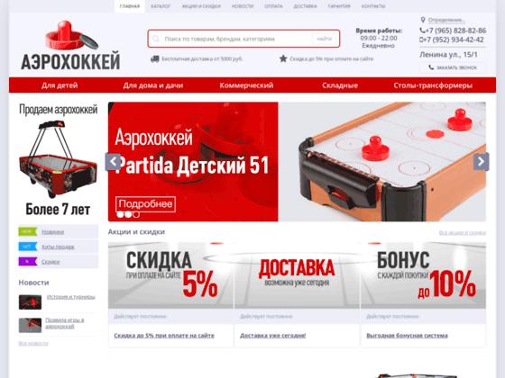 Скриншот сайта aero-games.ru