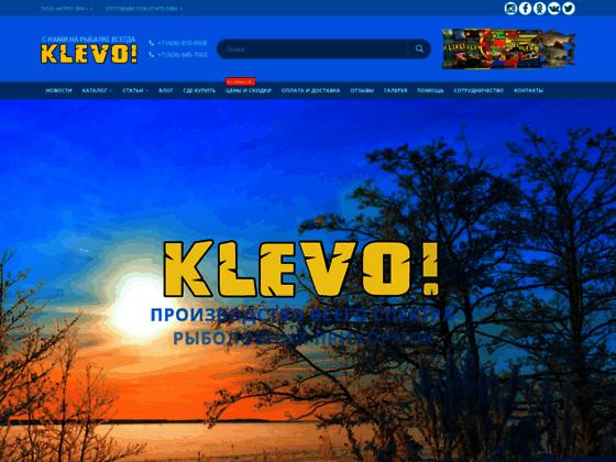 Скриншот сайта agrozrk.ru
