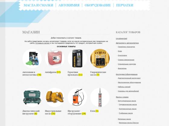 Скриншот сайта alaid-opt.ru