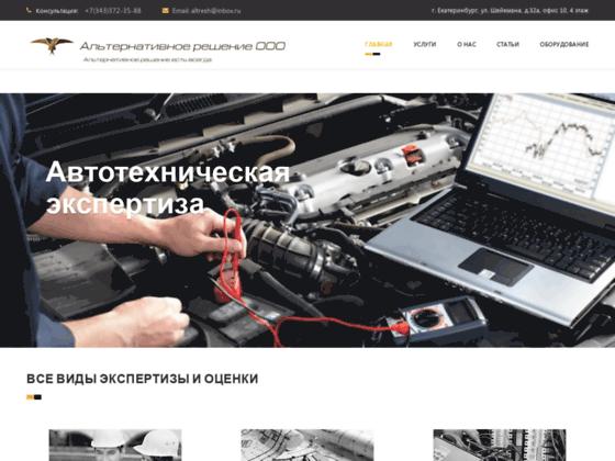 Скриншот сайта www.altrech.ru