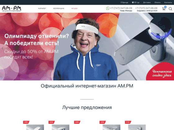 Скриншот сайта ampm-store.kz