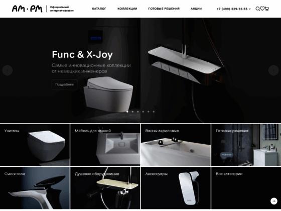 Скриншот сайта ampm-store.ru