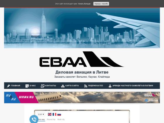 Скриншот сайта apatas.lt