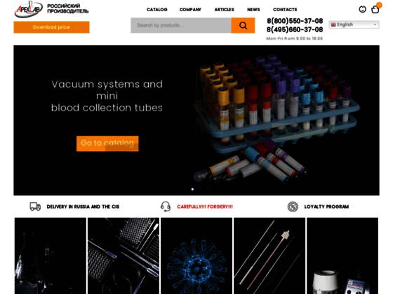 Скриншот сайта apexlab.ru