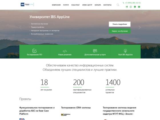 Скриншот сайта aplana.ru