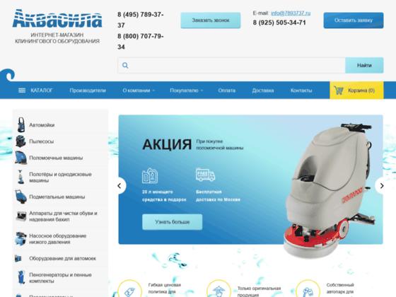 Скриншот сайта www.aquasila.ru
