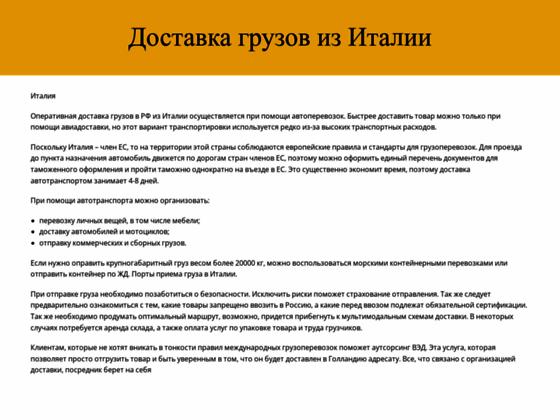 Скриншот сайта www.armenycasa.ru