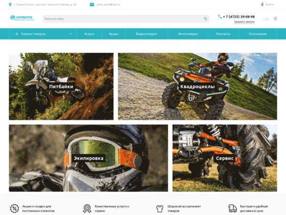 Скриншот сайта atv31.ru