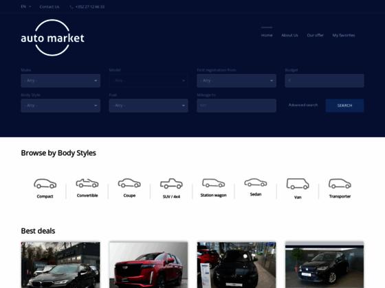 Achat et vente de véhicules neufs et d'occasion