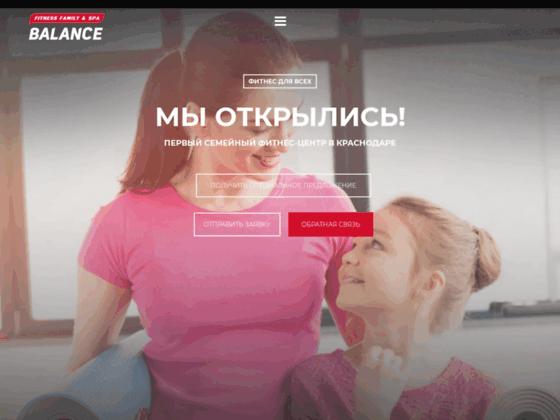 Скриншот сайта balancefit.ru