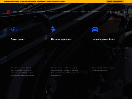 Скриншот сайта barsavto.ru