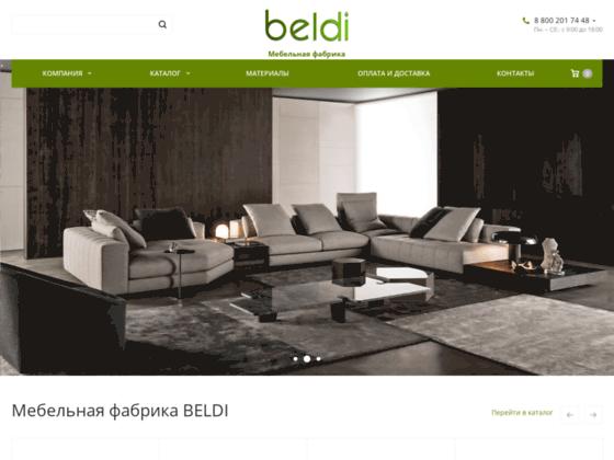 Скриншот сайта beldi.pro