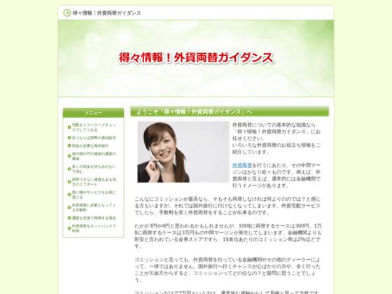 Скриншот сайта blauni.com