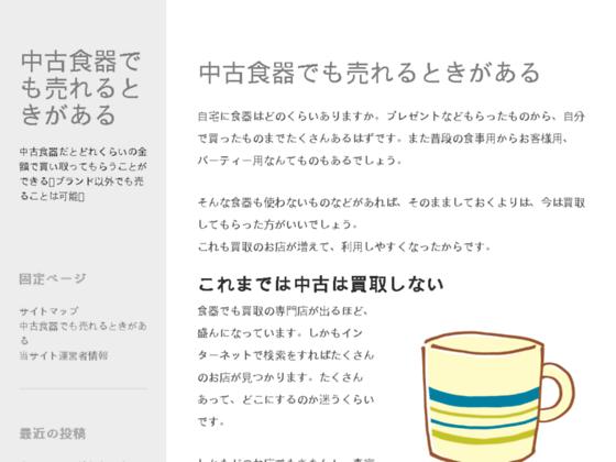 blogabsolu.com