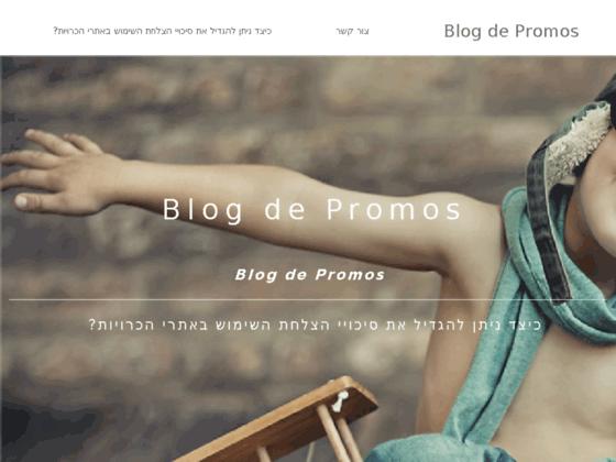 blogdepromos.com