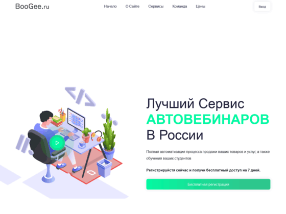 Скриншот сайта boogee.ru
