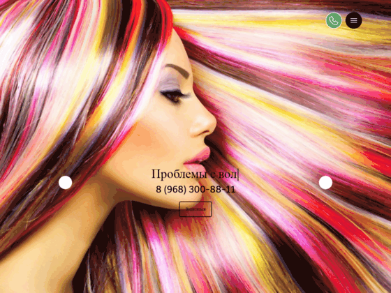 Скриншот сайта botoksvolos.ru